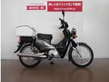 クロスカブ110/ホンダ 110cc 新潟県 バイク王 新潟店