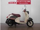 ビーノ/ヤマハ 50cc 新潟県 バイク王 新潟店