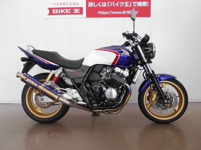 CB400スーパーフォア CB400Super Four VTEC SPEC3 ヨシムラマフラー 詳…
