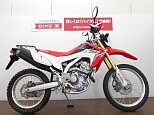 CRF250L/ホンダ 250cc 新潟県 バイク王 新潟店
