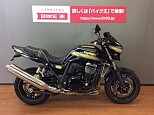 ZRX1200R/カワサキ 1200cc 新潟県 バイク王 新潟店