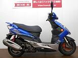 RacingKing180Fi/キムコ 180cc 新潟県 バイク王 新潟店