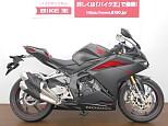 CBR250RR (MC22)/ホンダ 250cc 新潟県 バイク王 新潟店