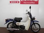 バーディー 50 (2サイクル)/スズキ 50cc 新潟県 バイク王 新潟店