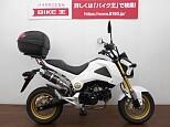 グロム/ホンダ 125cc 新潟県 バイク王 新潟店
