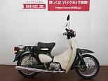 リトルカブ/ホンダ 50cc 新潟県 バイク王 新潟店