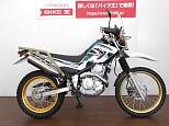 セロー 250/ヤマハ 250cc 新潟県 バイク王 新潟店