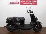 ボックス/ヤマハ 49cc 新潟県 バイク王 新潟店