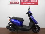 ジョグ (2サイクル)/ヤマハ 50cc 新潟県 バイク王 新潟店