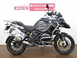 R1200GS/BMW 1200cc 新潟県 バイク王 新潟店