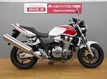 CB1300スーパーフォア/ホンダ 1300cc 新潟県 バイク王 新潟店