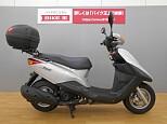 アクシストリート/ヤマハ 125cc 新潟県 バイク王 新潟店