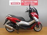 NMAX/ヤマハ 125cc 新潟県 バイク王 新潟店