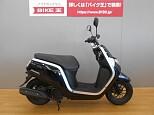 ダンク/ホンダ 50cc 新潟県 バイク王 新潟店