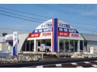バイク王 新潟店