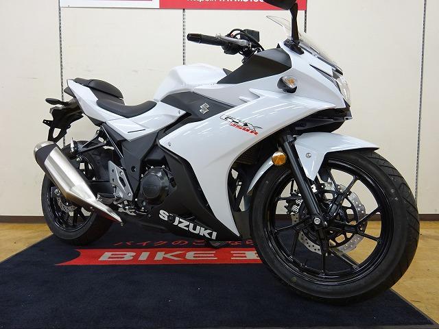 GSX250R GSX250R ワンオーナー 本国仕様のホワイトカラーになります!!