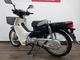 thumbnail スーパーカブ110 スーパーカブ110 インジェクション バイク王の中古車両は安心の保証付き!最長7…