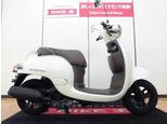 ジョルノ/ホンダ 50cc 福島県 バイク王 ラパークいわき店