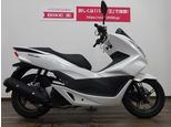 PCX125/ホンダ 125cc 福島県 バイク王 ラパークいわき店