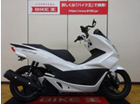 PCX150/ホンダ 150cc 福島県 バイク王 ラパークいわき店