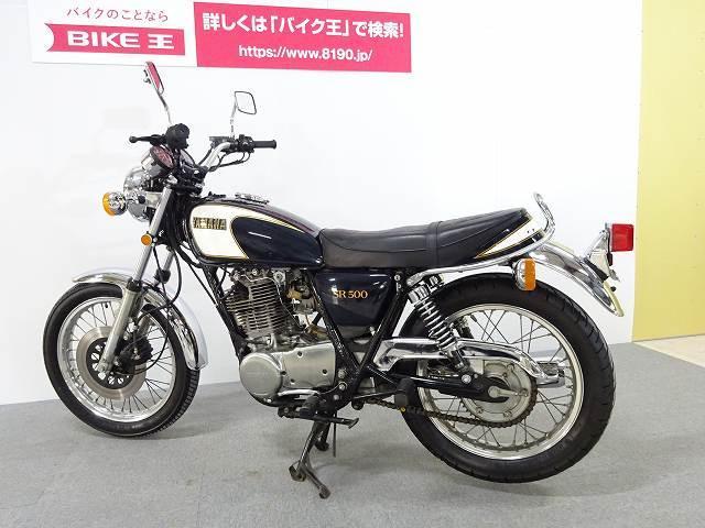 SR500 SR500 1984年式 ノーマルベース車 バイク王の中古車両は安心の保証付き!最長7年…