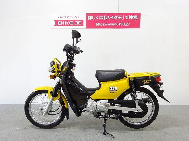 クロスカブ110 クロスカブ110 黄色 ノーマル