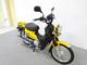 thumbnail クロスカブ110 クロスカブ110 黄色 ノーマル バイク王の中古車両は安心の保証付き!最長7年から…
