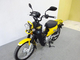 thumbnail クロスカブ110 クロスカブ110 黄色 ノーマル