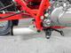 thumbnail FTR223 FTR223 バイク王の中古車両は安心の保証付き!最長7年から3カ月まで!※一部車両を…
