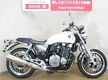 CB1100/ホンダ 1100cc 福島県 バイク王 ラパークいわき店