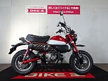 モンキー125/ホンダ 125cc 福島県 バイク王 ラパークいわき店