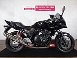 CB400スーパーボルドール/ホンダ 400cc 福島県 バイク王 ラパークいわき店