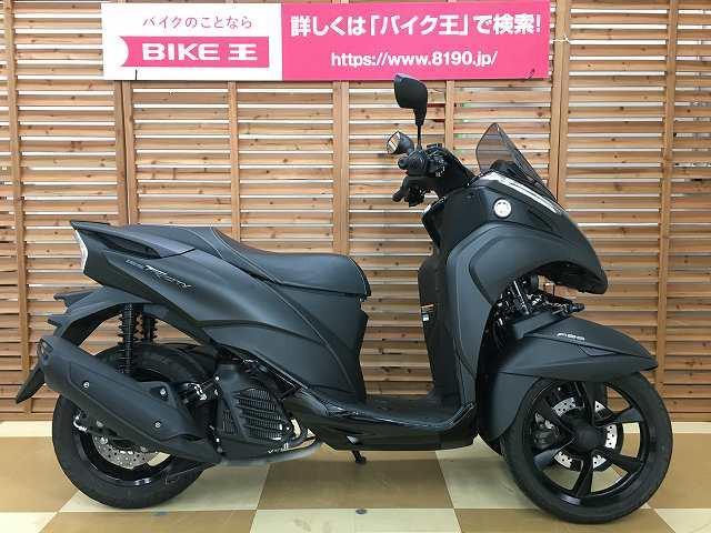 トリシティ 155 トリシティ155 ABS ワンオーナー 配送費用9800円!(一部地域を除く)