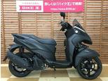 トリシティ 155/ヤマハ 155cc 神奈川県 バイク王 新横浜店