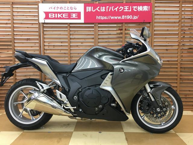 VFR1200F VFR1200F 後期型 TCS搭載モデル ワンオーナー 配送費用9800円!(一…