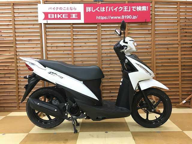 アドレス110 アドレス110 現行モデル ワンオーナー キャンペーン対象車!!