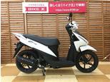アドレス110/スズキ 110cc 神奈川県 バイク王 新横浜店