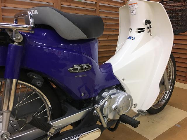 スーパーカブ110 スーパーカブ110 国内生産 ワンオーナー 全国のバイク王からお探しのバイクを見…