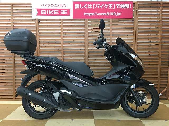 PCX125 PCX 現行型 グリップヒーター GIVI製リアBOX キャンペーン対象車!!
