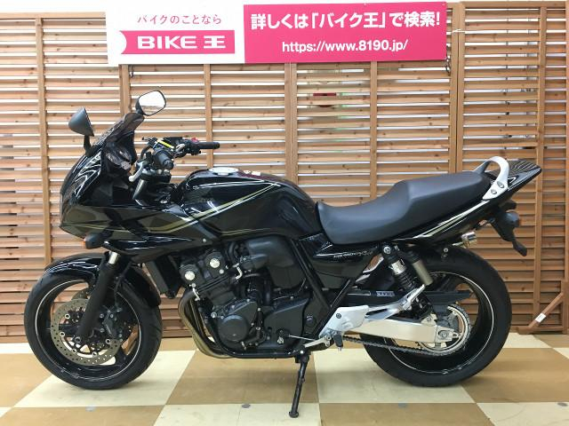 CB400スーパーボルドール CB400Super ボルドール VTEC Revo スペシャルエディ…