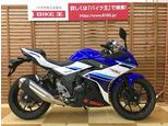 GSX250R/スズキ 250cc 神奈川県 バイク王 新横浜店