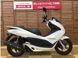 PCX125/ホンダ 125cc 神奈川県 バイク王 新横浜店