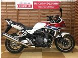 CB1300スーパーボルドール/ホンダ 1300cc 神奈川県 バイク王 新横浜店