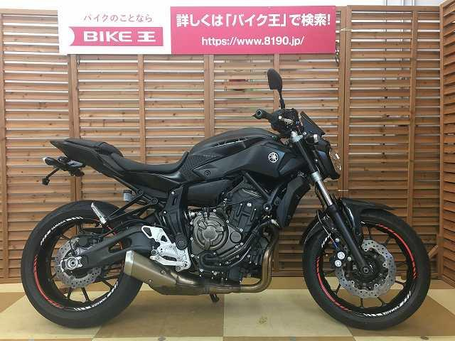 MT-07 MT-07 ABS RIDEA製スクリーン バックステップ 配送費用9800円!(一部地…