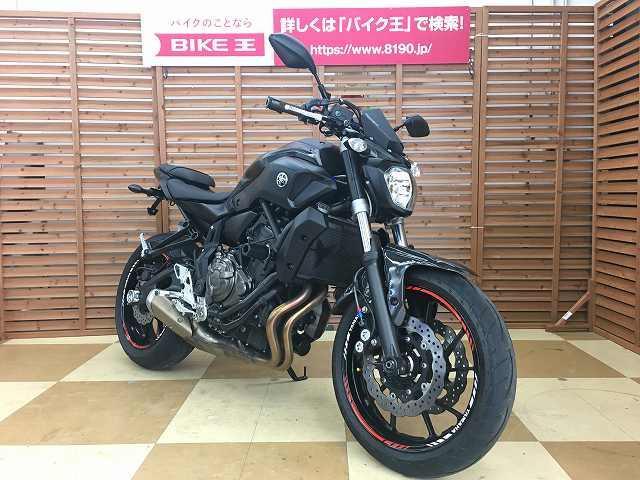 MT-07 MT-07 ABS RIDEA製スクリーン バックステップ 最長84回、頭金¥0〜クレジ…