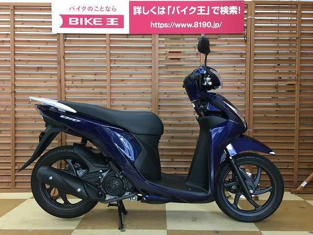 ディオ110 Dio110 アイドルストップ搭載 現行モデル ワンオーナー キャンペーン対象車!!