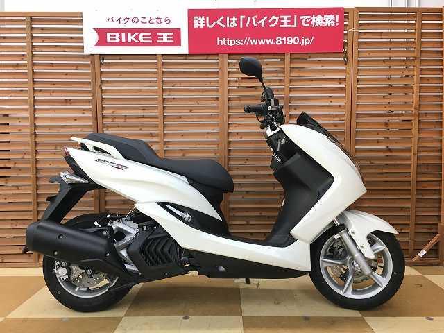 マジェスティS マジェスティS ワンオーナー 配送費用9800円!(一部地域を除く)