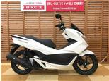 PCX150/ホンダ 150cc 神奈川県 バイク王 新横浜店