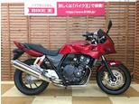 CB400スーパーボルドール/ホンダ 400cc 神奈川県 バイク王 新横浜店