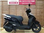 リード125/ホンダ 125cc 神奈川県 バイク王 新横浜店